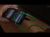 USB кабель Бегущий ток