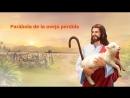Dios te habla La obra de Dios el carácter de Dios y Dios mismo III Parte 3