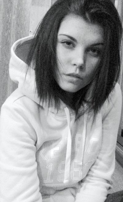 Алена Кот, 10 декабря , Хмельницкий, id78233206