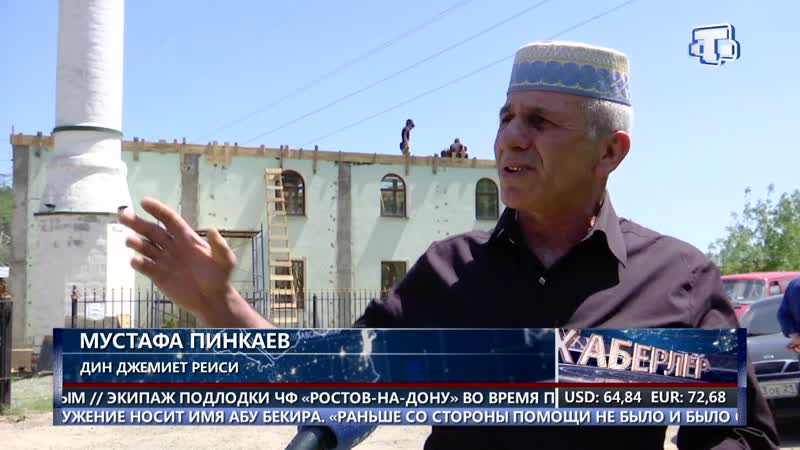 Хаберлер на крымскотатарском языке 16 05 19