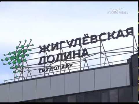 Экология станет одним из приоритетных направлений развития Тольятти