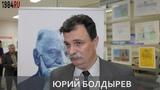 Юрий Болдырев. Люди от борьбы не откажутся. (12.04.2019)