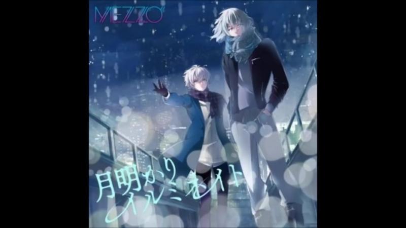 月明かりイルミネイト - MEZZO (Tsukiakari Illuminate) IDOLiSH7