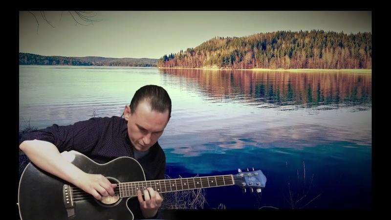 А.Курский - гитара флажолеты