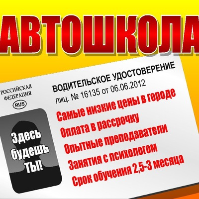 Александр Артемьев, 5 февраля 1999, Уфа, id186109560