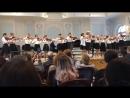 Ансамбль скрипачей «Arco»