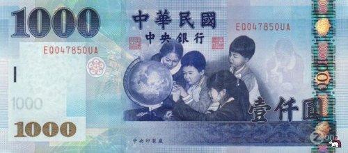 Деньги стран мира, Тайвань