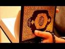 تفسير قراءة القرآن الكريم في الحلم _ رؤية ال