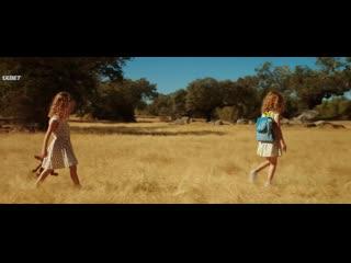 Жаркое солнце / soleil battant (2017) web-dl 720p
