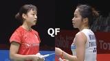 Ratchanok INTANON vs Nozomi OKUHARA 2018 Indonesia Masters Quarter Final