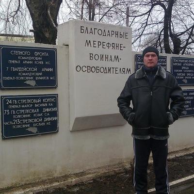 Сергей Ильтяев