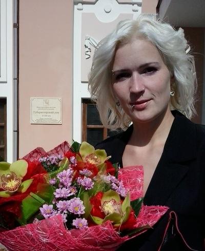 Валерия Зугрова, 5 апреля 1987, Москва, id3185231