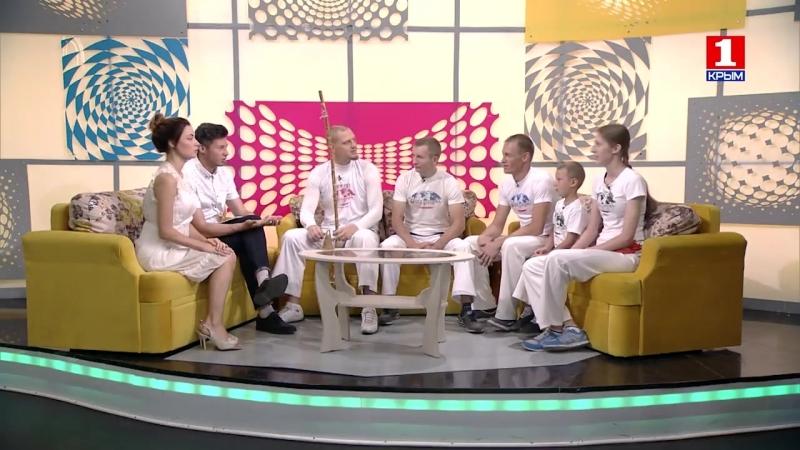 Представители Международной ассоциации ABADA-Capoeira