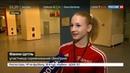 Новости на Россия 24 Танцуй Россия 5 золотых медалей по акробатическому рок н роллу