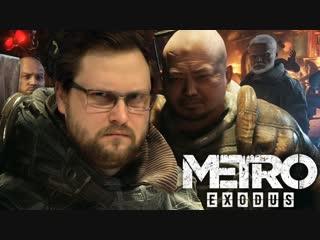 Kuplinov ► Play ЗАЛЕТАЕМ В МЕТРО НА GeForce RTX 2080 Ti ► Metro Exodus #1