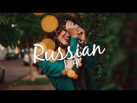 RASA - Под фонарём (SL Remix)