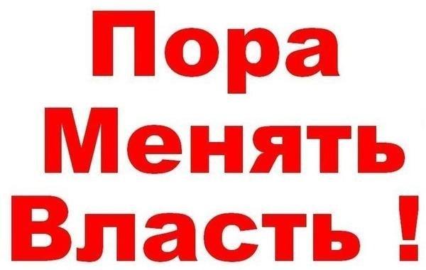 Луценко первым делом хочет увидеться сТимошенко - Цензор.НЕТ 8144