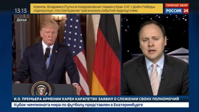 Новости на Россия 24 Иран пообещал яростно сопротивляться давлению США если ядерное соглашение будет разорвано