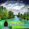 Shop Intex