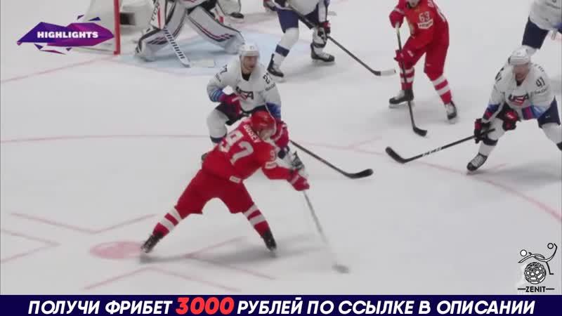 ПОЛУФИНАЛ НАС ЖДЁТ!