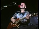 Валерий Гаина акустика - Там...Плыви по течению