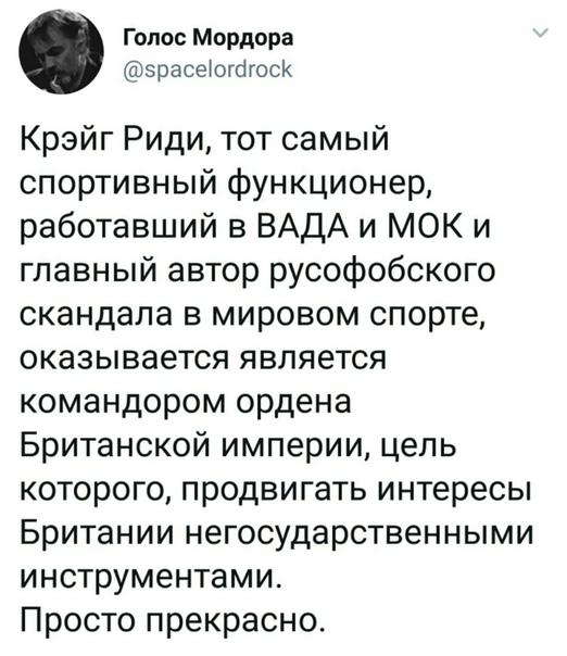 https://pp.userapi.com/c543108/v543108846/52651/QU-SxOMXTBU.jpg