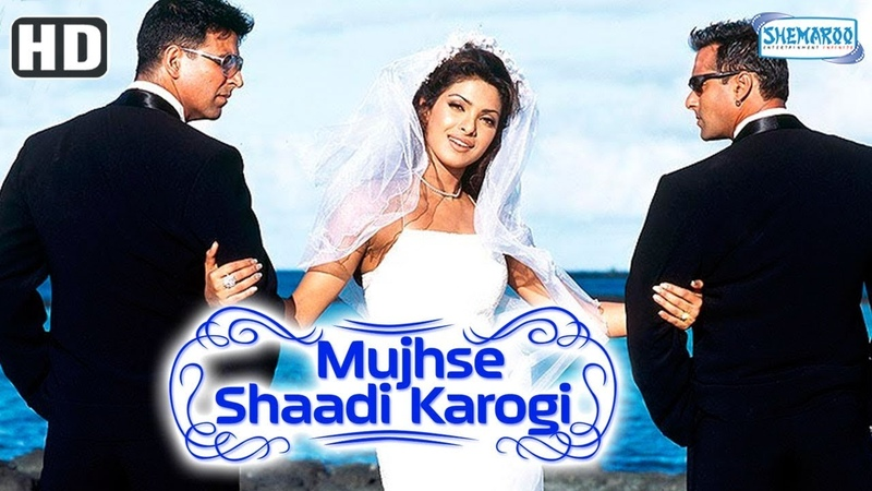 Mujhse Shaadi Karogi (HD Eng Subs) Hindi Full Movie - Salman Khan - Akshay Kumar - Priyanka Chopra