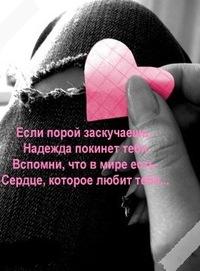 Александрина Агафонова, 6 февраля , Ростов-на-Дону, id184632357