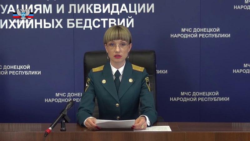 В МЧС ДНР рассказали о чрезвычайных ситуациях, пожарах и происшествиях, произошедших со 2 по 6 мая