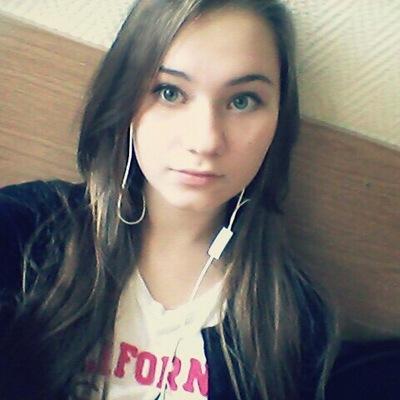 Валерия Звонарева, 1 сентября 1999, Москва, id87300116