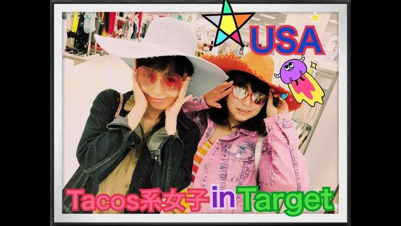 LA生活Vlog 親友ちゃんがLAに来たよDay3♡~My friend Yukari is coming to LA DAY3