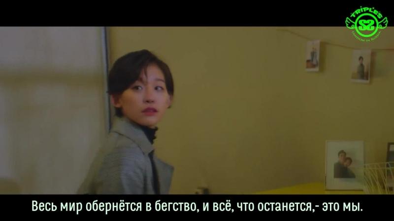 рус саб 허영생 '지구가 멸망해도' Feat 매드클라운