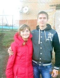 Настя Моисеева, 4 марта , Сургут, id209387502
