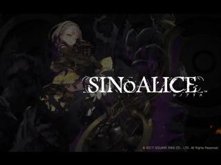 Sinoalice - briar rose pv
