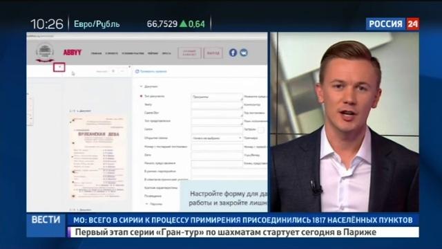 Новости на Россия 24 • Искусственный интеллект помогает волонтерам оцифровать архив Большого театра