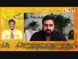 Popular Telugu hero Nara Rohit supports TDP Serilingampally candidate Shri Venigalla Ananda Prasad and his candidature. - - veni