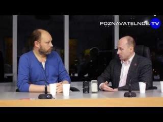 Рогов и Стариков о перевороте на Украине!