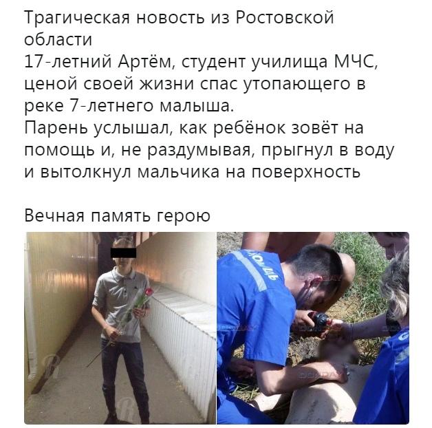 РОССИЯ и остальные - Страница 23 SyON7pxxh0c