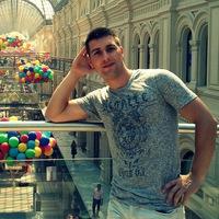 Andrey Romeo