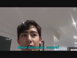 "[On Air 2PM(온에어 2PM)] NICHKHUN ""Brother Of The Year"" Promotion in Thailand Episode ер 2"