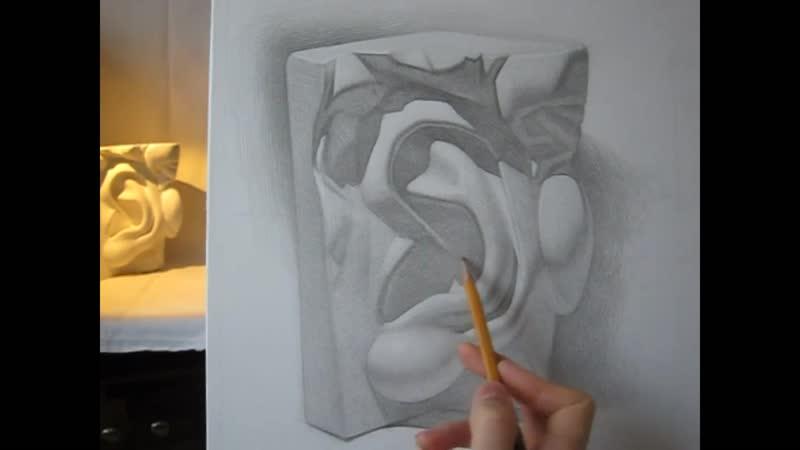 Рисунок в процессе. Гипсовое ухо Давида.