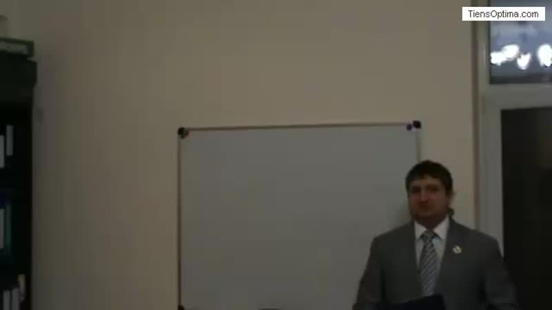 Исупов Д С Работа с ОРГ Д6