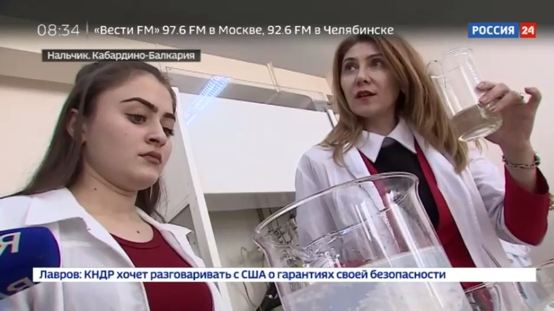 Новости на Россия 24 • Аналогов в мире нет в Кабардино-Балкарии синтезировали сверхпрочные полимеры