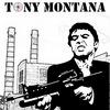 Tony Montana лазертаг клуб и пейнтбол в Омске