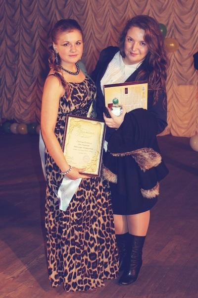 Настёна Харченко, 8 июня , Днепродзержинск, id112853356
