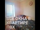 Продаётся 2-КОМНАТНАЯ квартира с КАЧЕСТВЕННЫМ ремонтом в городе Верея ул.Магистральная