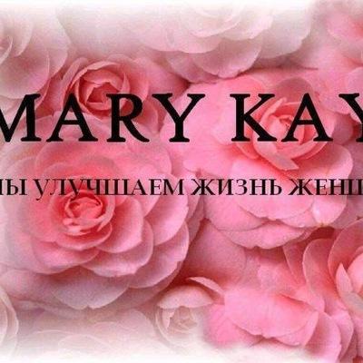 Мэри кей оренбург тональный крем сколько стоит, в пизду двумя руками и ногами