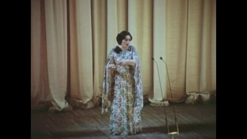 Валентина Левко - романс Ратмира из оп.М.И.Глинки РУСЛАН и ЛЮДМИЛА