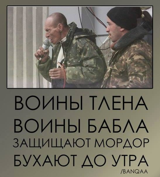 В Стаханове жены милиционеров встали живым щитом, защищая райотдел от штурма. К боевикам прибыло подкрепление, - очевидец - Цензор.НЕТ 4060