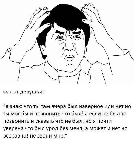 Логика хорошая однако))
